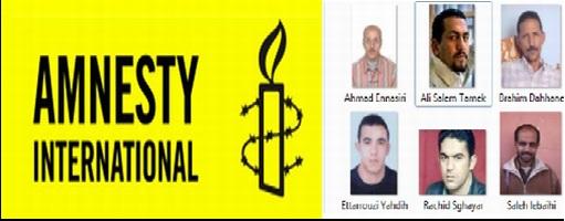 amnesty_casa_6.jpg